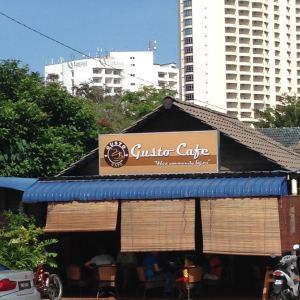 Gustos, Hillside, Penang